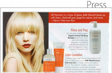 All-Nutrient: Beauty Launchpad - March 2012